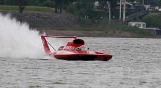 U-7 in Evansville 2008