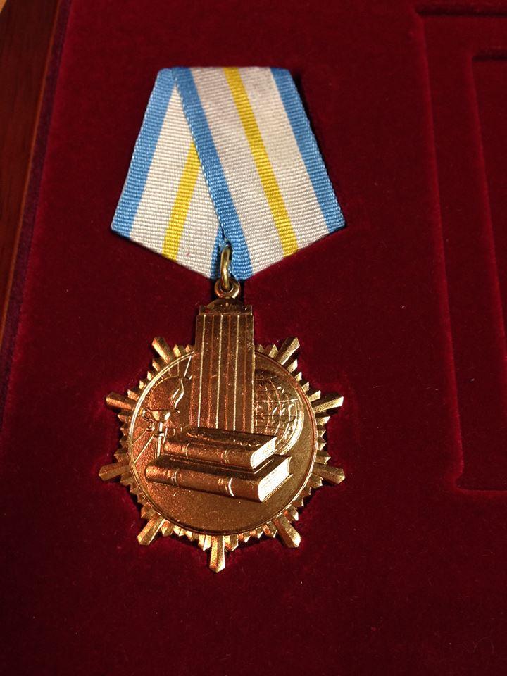 Afghan Medal of Honor